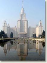 МГУ имени М. В. Ломоносова